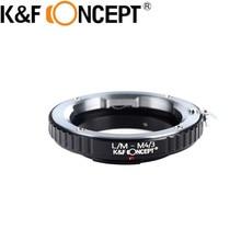K & F концепция Крепление объектива адаптер для объектива leica m на Micro 4/3 M4/3 M43 адаптер GX1 GX1 EP3 Ом-D E-M5 lm-m43 Бесплатная доставка