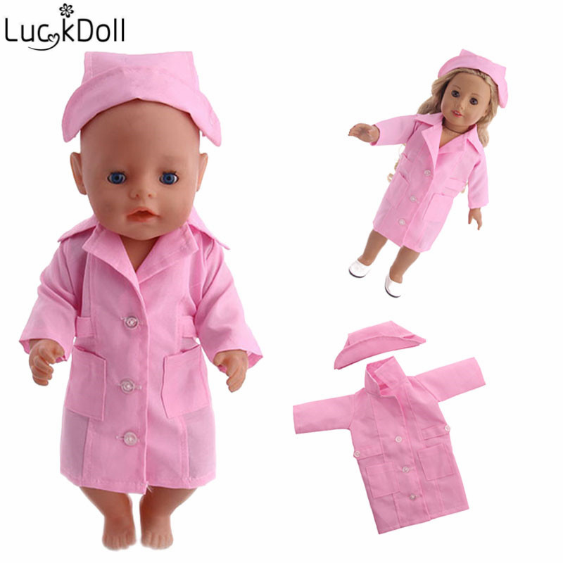 Luckdoll doll dress suitable for 43cm doll children's favorite doll accessories