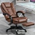 E-Sports компьютерное Конференц-кресло Cortex Reclining Massage Boss Seat Rotation подъемный ланч-брейк офисное кресло с нейлоновыми ножками