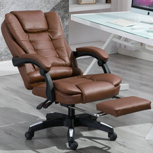 E-Sports Computer Conference Chair Cortex Reclining Massage Boss Seat Rotation Lifting Lunch Break Office with Nylon feet