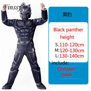 Avengers Hero Black Panther Cosplay Onesies Halloween Carnival Masquerade Birthday Party Costume Gift for children - DISCOUNT ITEM  15% OFF All Category
