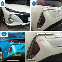Yimaautotrims Auto Accessory Outside Car Front + Rear Fog Lights Lamps Frame Cover Trim Fit For Toyota Prius Prime PHV 2017 2018