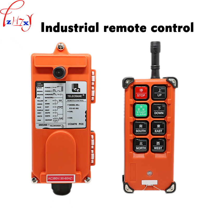 Wireless industrial remote control skycar DC24V remote control for driving intelligent wireless remote control system controller intelligent control of industrial and power systems