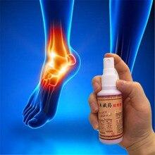 DISAAR Plateau Yak Bone Analgesic Effect Essential Oil Magnetotherapy Rheumatism Arthritis Muscle Chest Pain Spray