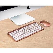 2,4 г беспроводная клавиатура и мышь Мини мультимедийная клавиатура мышь комбинированный набор для ноутбука ноутбук Рабочий стол Mac ПК ТВ офисные принадлежности