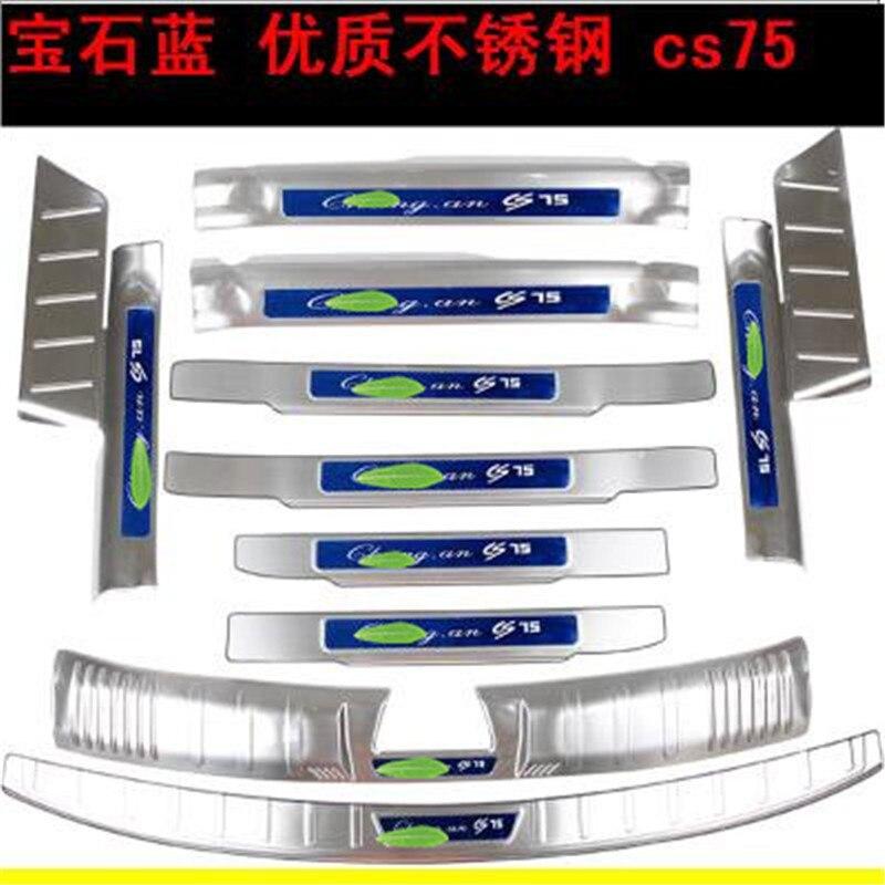 Plaque de seuil de voiture/seuil de porte seuil de portière protecteur de pare-chocs arrière bas de caisse garniture de plaque de roulement pour Changan CS75 2017 2018 style de voiture - 2