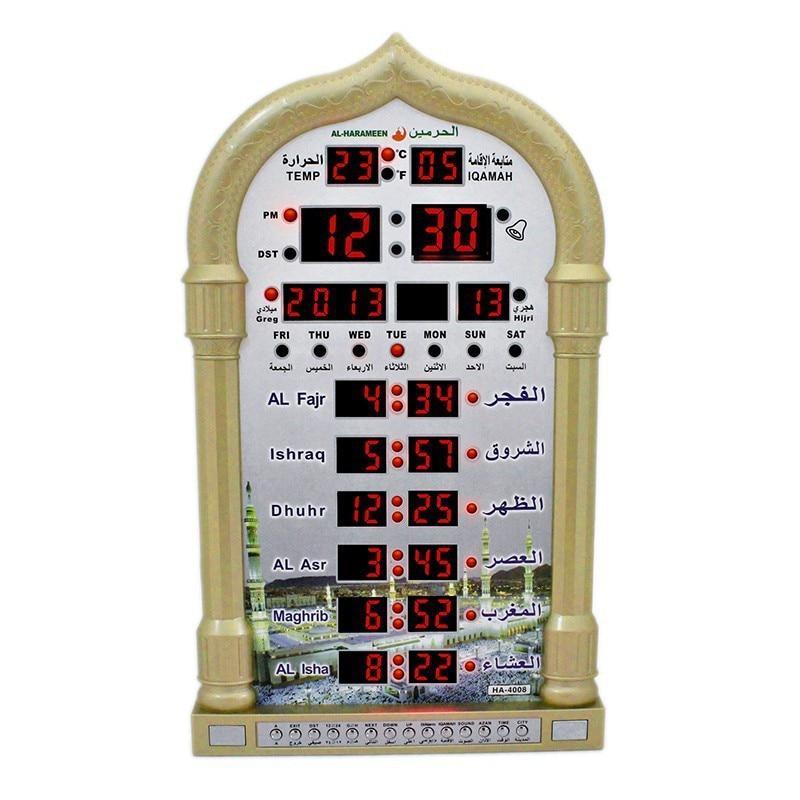 Online Get Cheap Islamic Wall Clock Aliexpresscom Alibaba Group