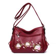 2019 جديد أزياء زهرة التطريز حقيبة يد المرأة الفاخرة Crossbody المصممين أكياس لينة جلدية السيدات حقائب اليد