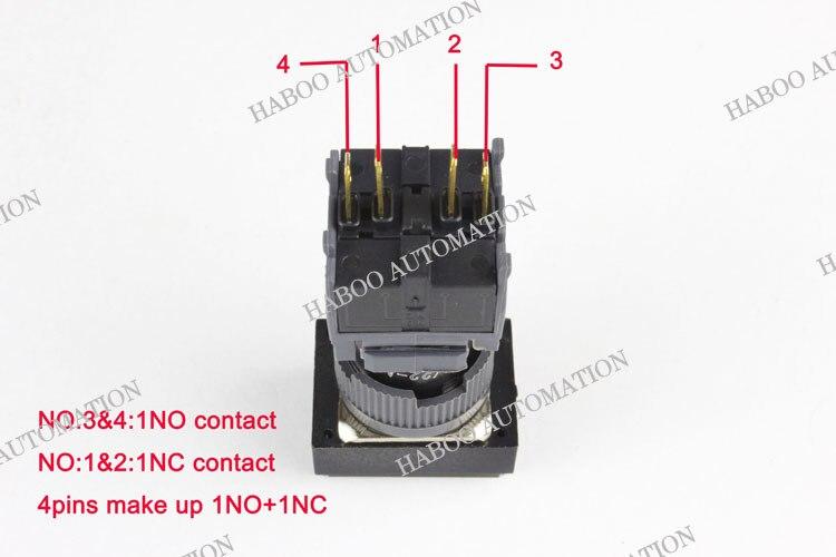 16 мм 3 позиции ключ переключатель 2NO+ 2NC ключ кнопочный переключатель блокировки 5A 250 V IP65