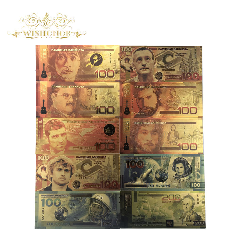 2018 Year Russian World Cup Commemorative Silver Banknote Silver Foil Gift 10pcs