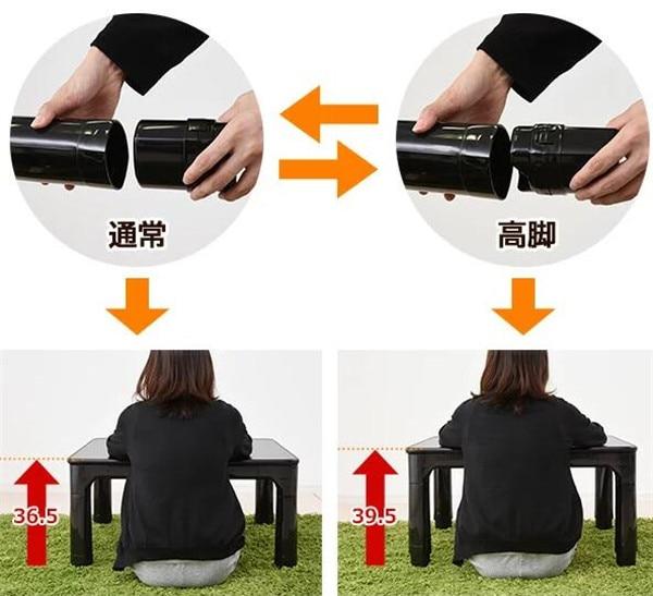 Kotatsu Table (2)