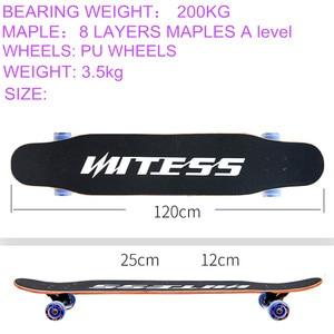 Image 3 - 4 Wheels Maple Complete Longboard Skateboard Street Dancing Long Board Skate Board Adult Youth Double Rocker Board