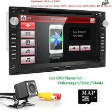 2DIN 7 «Сенсорный экран dvd-плеер автомобиля для VW Golf 4 T4 Passat B5 с RDS gps Bluetooth ради, сan-шина SD USB Бесплатная Камера 8 GB карта DTV