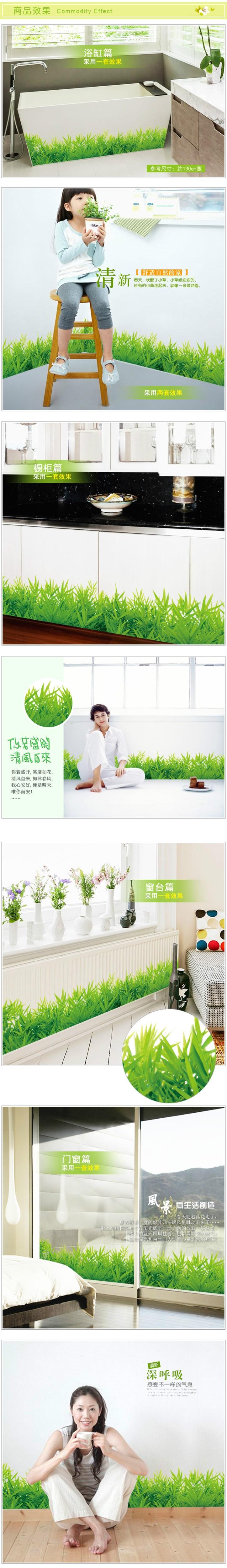 HTB124qdKXXXXXXOXXXXq6xXFXXXv - * 3D Fresh green grass baseboard PVC Wall Stickers Skirting kids living Room bedroom Bathroom Kitchen nursery balcony home decor