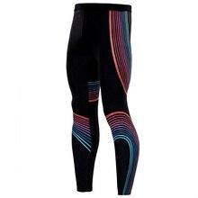 2017 Men Compression Pants Leggings Lycra Viscose Striped Streamer Elastic Joggers Sweatpants Fitness Trousers Activewear MMA