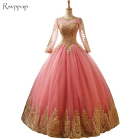 Long Evening Dress 2017 Puffy Ball Gown Long Sleeve Gold Lace Women Formal Pink Arabic Evening
