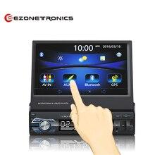 Ezonetronics Radio Stereo Navegación Del GPS Del Coche Universal de 7 pulgadas de deslizamiento abajo Táctil 1DIN FM sólo Bluetooth MP3 MP4 Reproductor de Audio 9601G
