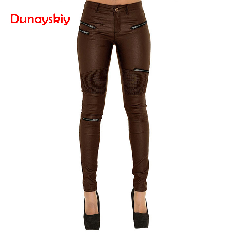 2019 New Women Coated Jeans Brown Spliced Multi Fake Zipper Low Waist Pencil Pants Skinny Stretched Jeans Sexy Faux PU Leather