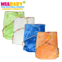 Miababy 6pcs Lot Washable Reusable Real Cloth Bamboo Velour AI2 Diaper Fit Birth To Potty 5
