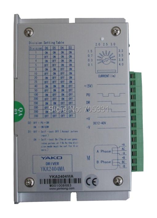 Original 2-phase CNC stepper motor driver YKA2404MA original 2 phase cnc stepper motor driver ykc2405m