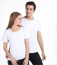 Blank man woman white t-shirt for boys and girls