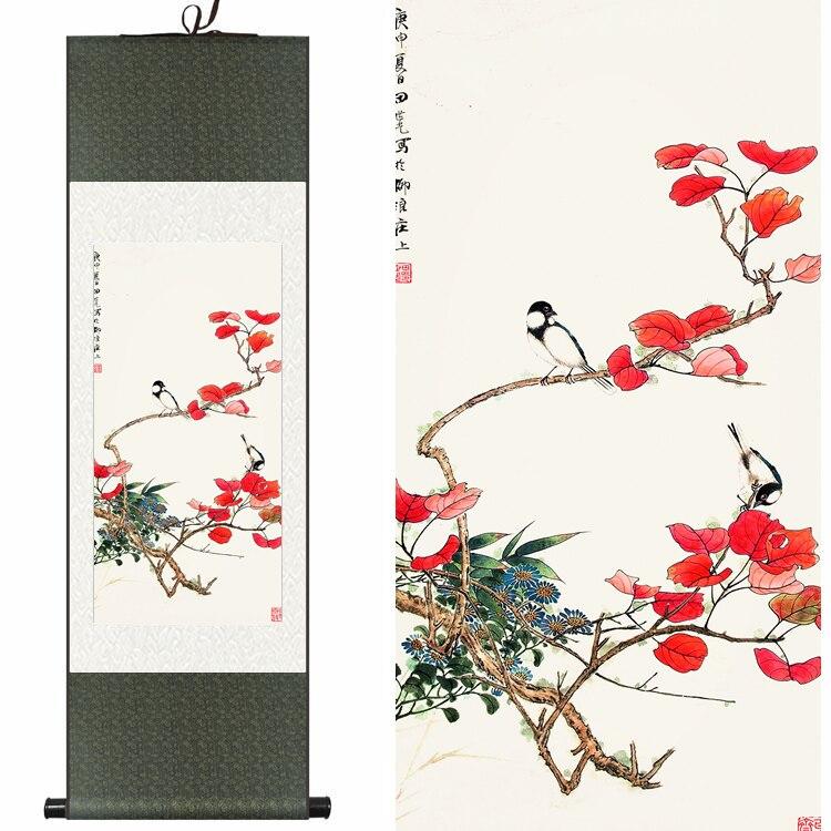 Chinois Soie aquarelle fleur oiseau Marguerite Rouge feuilles D'érable d'encre art feng shui toile damassé encadrée scroll peinture mur photo