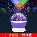 2016 USB rotativa estrela projetor girando romântico estrelas fantasia colorida noite luzes luzes Estrela lâmpada de projeção do céu bom presente