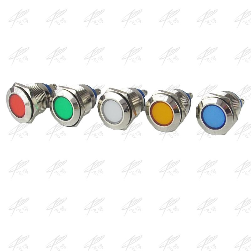 LED Metal Indicator Light Flat 8mm Waterproof Signal Lamp LIGHT 3V 6V 12V 24V 220V Screw Connect Red Yellow Blue
