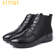 AIYUQI Women booties 2019 new lace genuine leather women flat boots, soft bottom velvet fashion autumn and winter boot