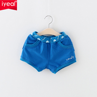 2016 New Design Kids Summer Sport Shorts For Boys Brand Cotton Children Candy Color Shorts Kids