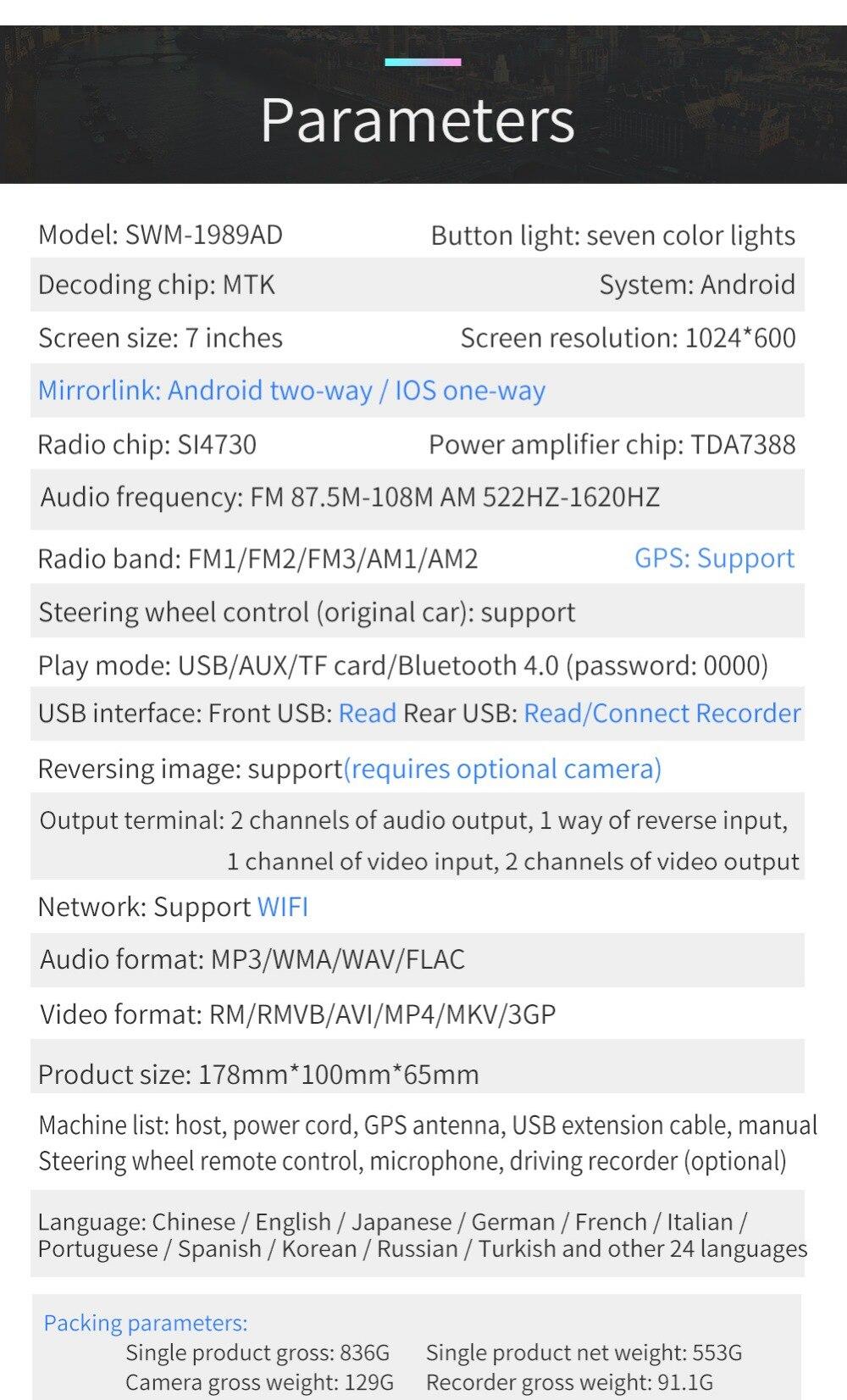 Autoradio Bluetooth Mirrorlink Android System 2Din Car Audio GPS Steering  Wheel Control Seven Color 7