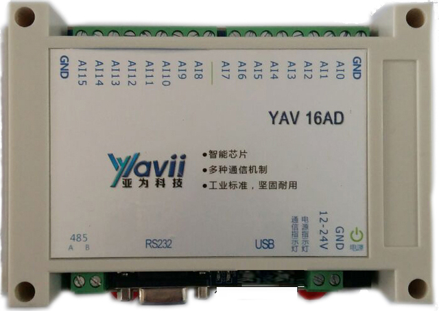 RS232 serial current and Voltage Collector Card 16 Road 12bitADC MODBUS VC  LabVIEW routine-in Electronics Stocks from Electronic Components & Supplies