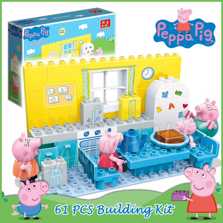 61pcs Family Peppa Mummy Daddy Pig Home Kitchen Cuisine Cakes Model Building Action Figures Anime Toy Compatible With lego Duplo