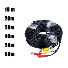 Floureon 10~ 60 м CCTV DVR камера рекордер система видео кабель DC мощность безопасности наблюдения BNC кабель