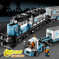 21006 Technic Ultimate Series The Maersk Train Model Building Block 1234pcs Bricks Toys Compatible With Bela Creator 10219