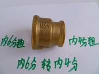 All copper variants inner wire direct reducer pipe fittings bronze fittings copper fittings 6 min