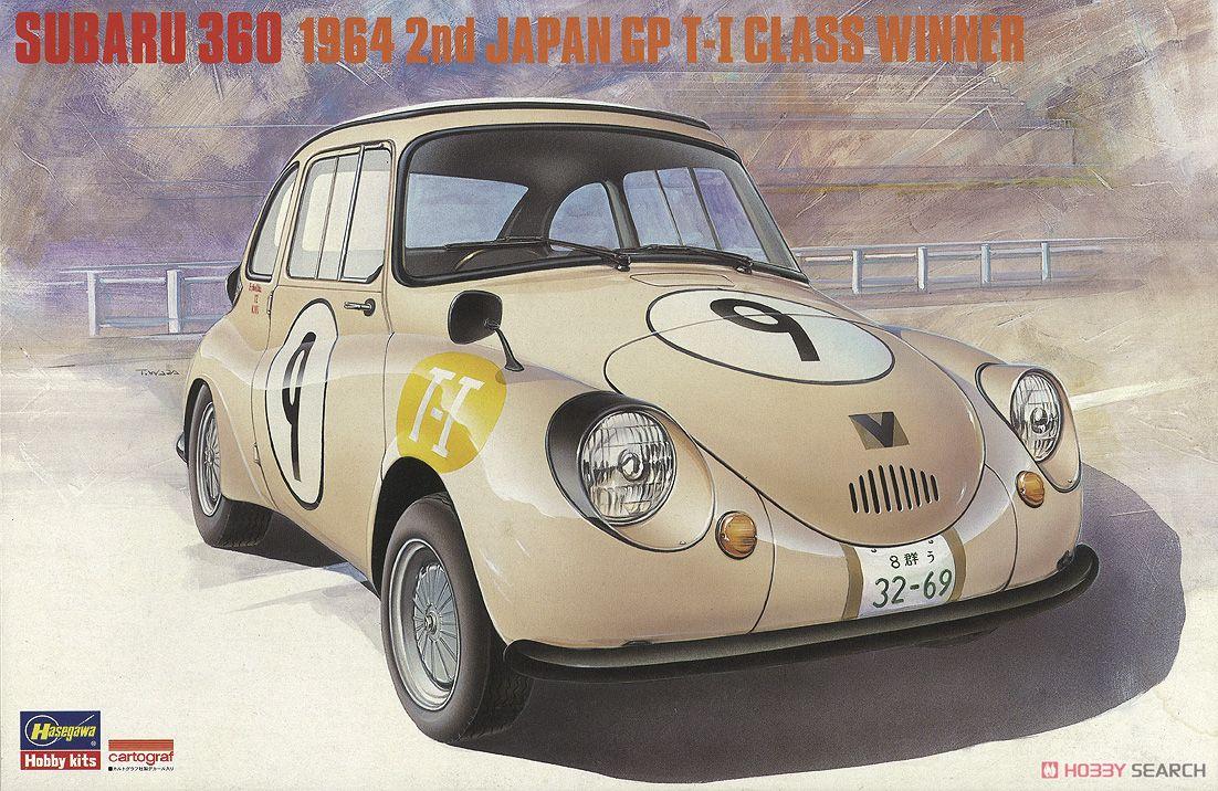 1/24 SUBARU 360 1964 ° GIAPPONE GP T I VETRO VINCITORE 20322-in Kit di modellismo da Giocattoli e hobby su  Gruppo 1