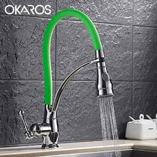 Okaros Кухня зеленый раковина поворотные смесители хромированный Современная умывальник кран латунный Одной ручкой Кухня кран