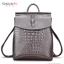 2018 Vintage Womens Backpack mochila for High Quality escolar Fashion Female Crocodile Prints Large Multifunctional Bag