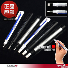 TOMBOW mono Zero Ultrafine Pencil Rubber Perfect Revise Details/Highlight For Manga Design Round/SquareToe Elastone Eraser