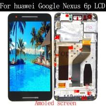 Buy huawei nexus 6p phone and get free shipping on