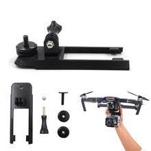 Camera Holder Accessories 3D Printed Camera Holder Adapter Mount Accessories For DJI Mavic Pro Drone