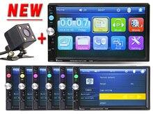 2 DIN Coche Reproductor de Vídeo Bluetooth HD Radio Estéreo FM MP3 MP5 DVD Audio USB Electrónica Automotriz + HD Cámara de Visión Trasera + Wireless remoto