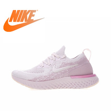Original Authentic NIKE EPIC REACT FLYKNIT Womens Running Shoes