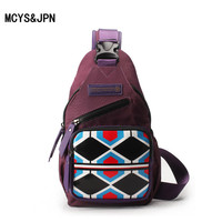 MCYS JPN Women Men Multi Functional Travel Chest Bags Waterproof Chest Pack Crossbody Shoulder Bags
