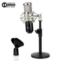 Desktop Stand Microphone Shock Mount Spider Suspension Shockmount Mic Holder For Telefunken PC AR 51 70 M80 M81 CU29 AK47 BM 800
