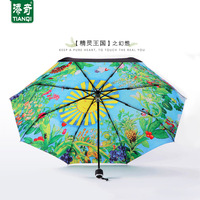 Elven Kingdom Totoro Sun/Rain Umbrella Upscale Vinyl Printing Black UV Parasol Outdoor Windproof Bumbershoot