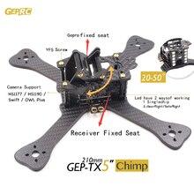 4 «5» 6 «FPV Drone GEPRC GEP-TX 5 Шимпанзе 180 210 230 Углеродного Волокна х Quadcopter Рама с 4 мм Кронштейн Для FPV QAV-X CHARPU QAV-R QAV