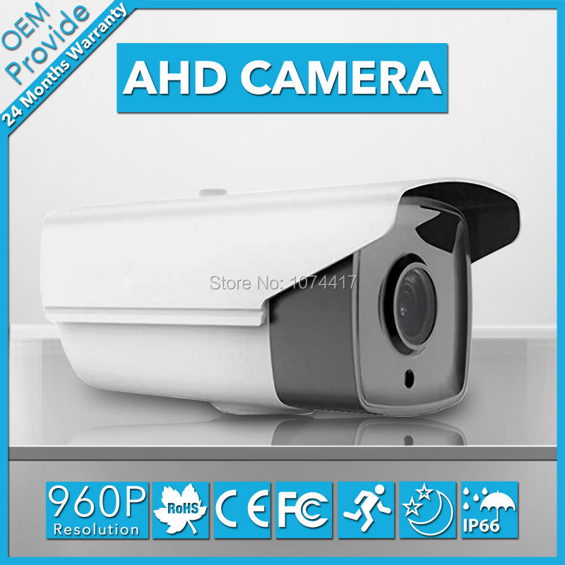 AHD2130H-T 960P High Definition AHD Camera Night Vision Analog 1.3MP IP66 Outdoor Metal Surveillance CCTV Camera