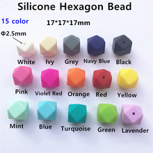 Chenkai 50pcs 17mm BPA Free Silicone Hexagon Teether Beads DIY Baby Shower Pacifier Dummy Necklace Jewelry Toy Accessories